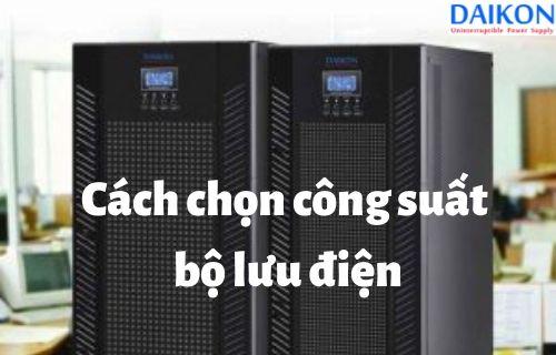 cach-chon-cong-suat-bo-luu-dien